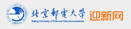 2018北边京邮电父亲学当着新网入口