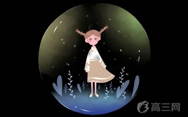 北京舞蹈学院招生身高要求