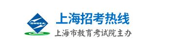 上海艺术类专业统考成绩查询入口