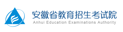 2019安徽表演统考/联考成绩查询入口