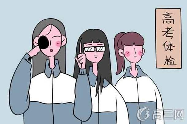 2019重庆高考体检时间项目及地点 什么时候体检