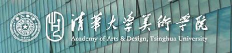 2019清华大学美术学院校考成绩查询
