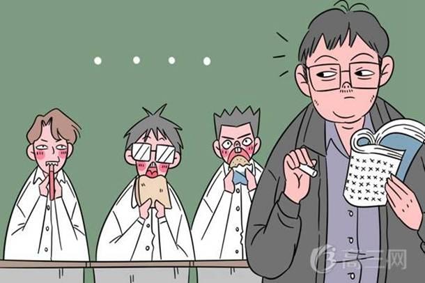 中国医科大学排名 全国医学类高校排行榜