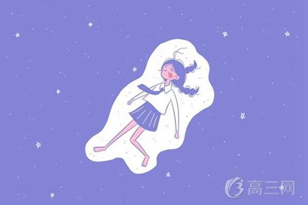 2019河南艺术统考舞蹈类合格线公布