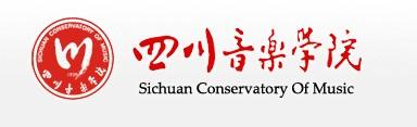 四川音乐学院校考成绩查询人口