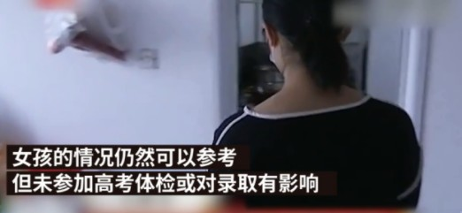教体局回应高三女孩弃考救母