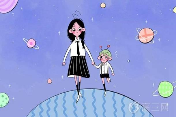 家长花费万元给孩子补情商有必要吗 怎样培养孩子的情商