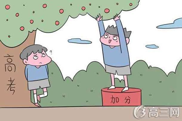 天津lol赛事押注加分项目及政策