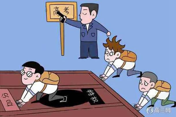 新疆高考加分及优先录取政策