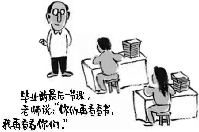2019西藏高考语文作文题目