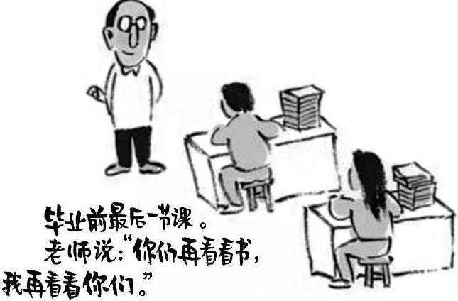 2019年贵州高考语文作文题目及点评