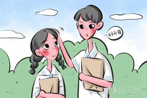 青海高考文综试题难不难