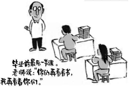2019年贵州高考作文