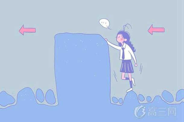 2019北京高考满分作文范文
