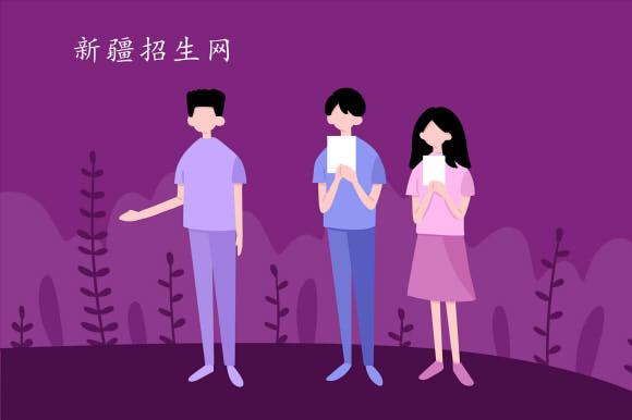 2019新疆高考成绩查询入口