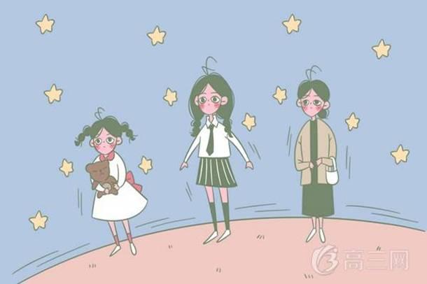 2019新疆师范大学暑假放假时间 什么时候放暑假