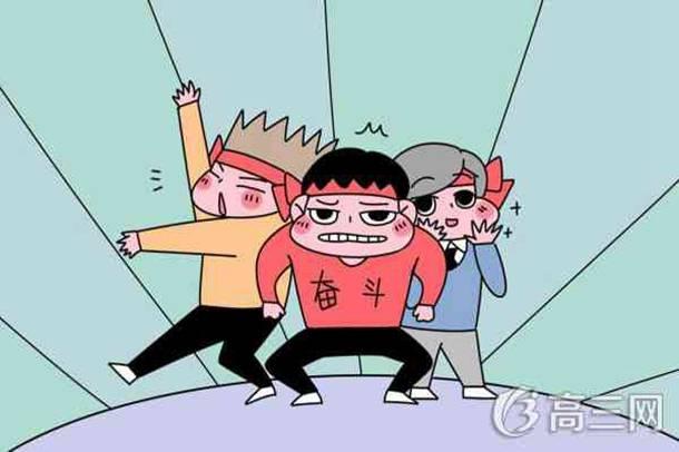 中國13個新職業.jpg