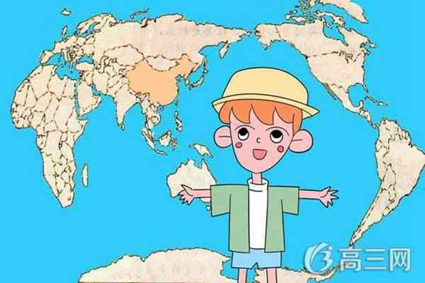 十条地理学习口诀