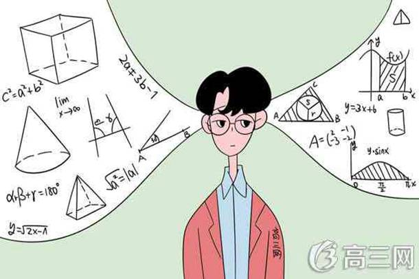 数学13.jpg
