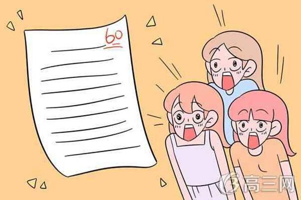 高中人生规划范文800字3篇