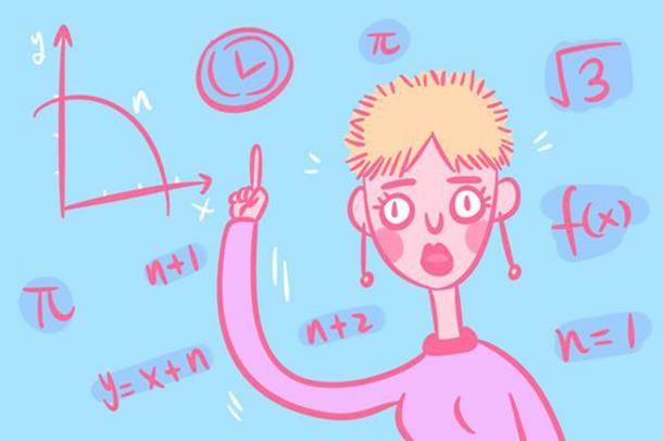 女生学数学的方法