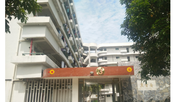 海南大学宿舍