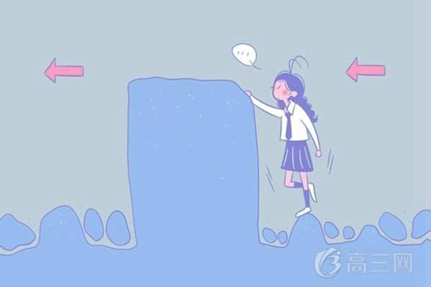 上海海关学院校门