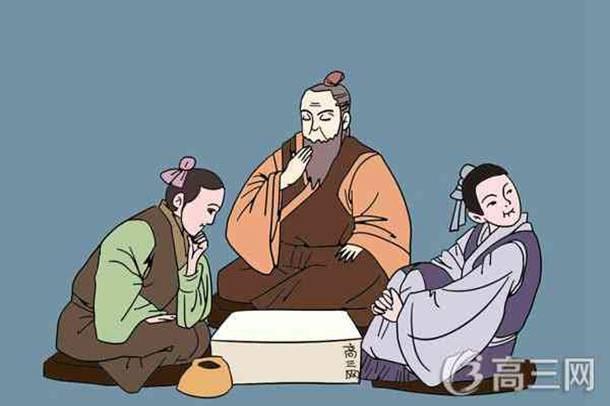 描写中秋节的古诗
