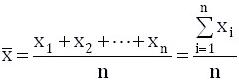 算术平均值