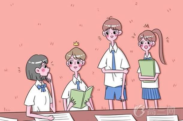2020江苏高中学业水平考试时间公布