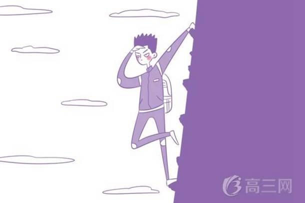 2020江苏高考各类考试时间推迟