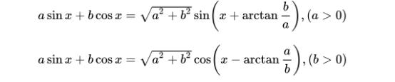 高一数学考点:辅助角公式