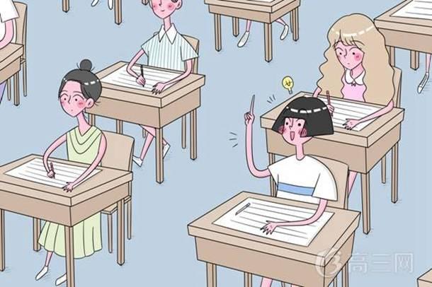 高考大綱內容與變化