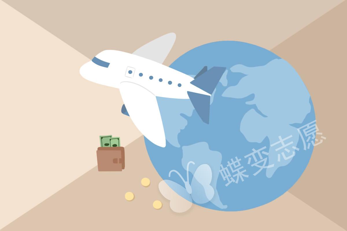 经济学 经济与贸易类 国际经济与贸易-1.jpg
