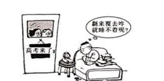 重慶高考語文作文題目預測