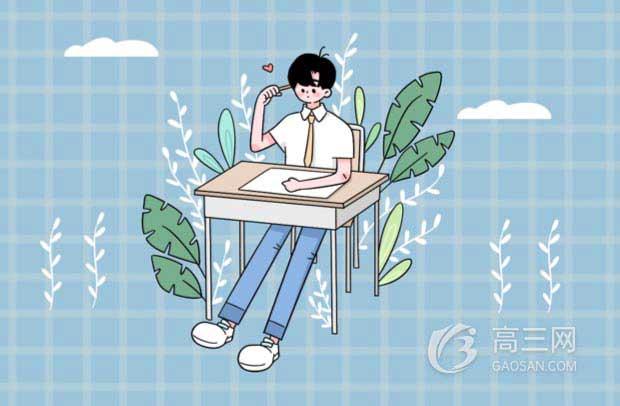 2020甘肃高考分数线预测