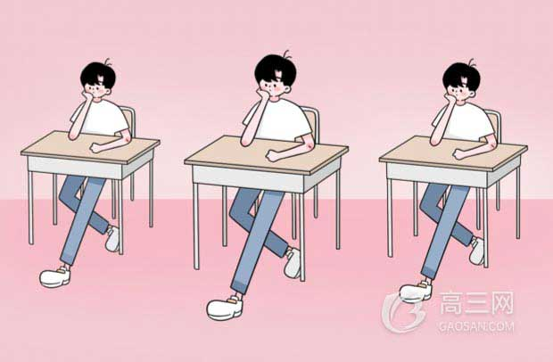 教育部發布高考工作安排