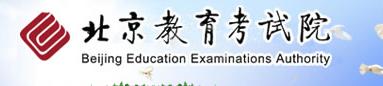 2021年北京高考志愿填报时间及入口