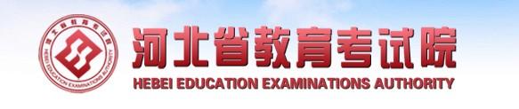 高考成績查詢入口