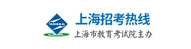 2021上海高考志愿填报时间及入口(未发布)