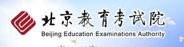 北京本科志愿填报入口