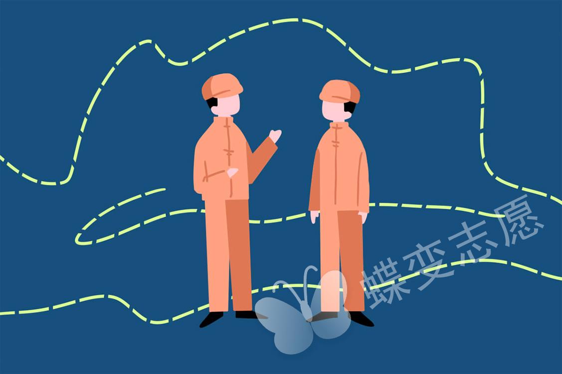 核工程与核技术.jpg