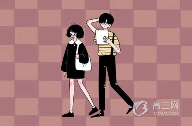 2020浙江高考570分能上什么大學
