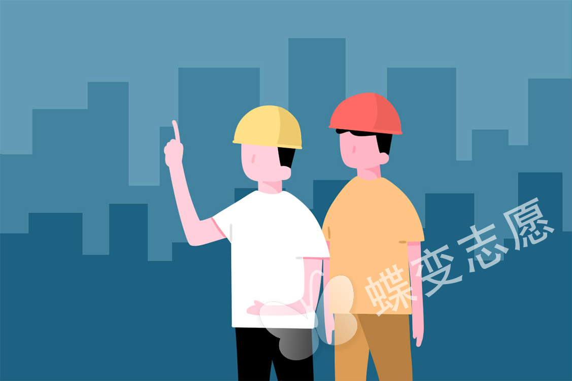 工学 安全科学与工程类 安全工程.jpg