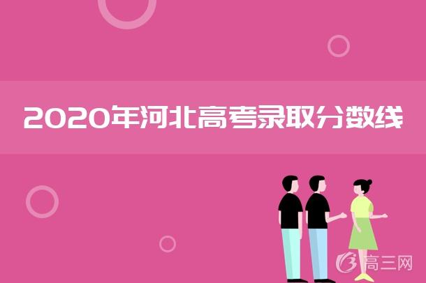 http://www.bdxyx.com/wenhuayichan/99249.html