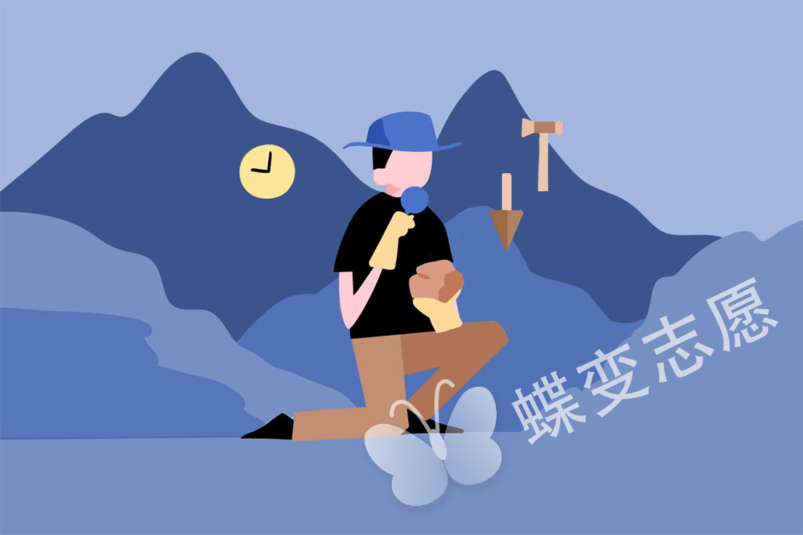 矿业类.jpg