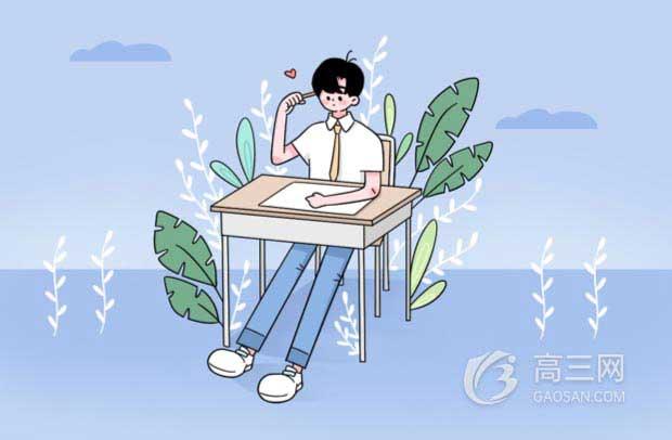 2020年男生从清华退学后重读考699分