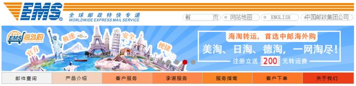 2020浙江高考录取通知书查询入口