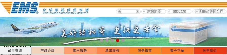2020云南高考录取通知书查询入口