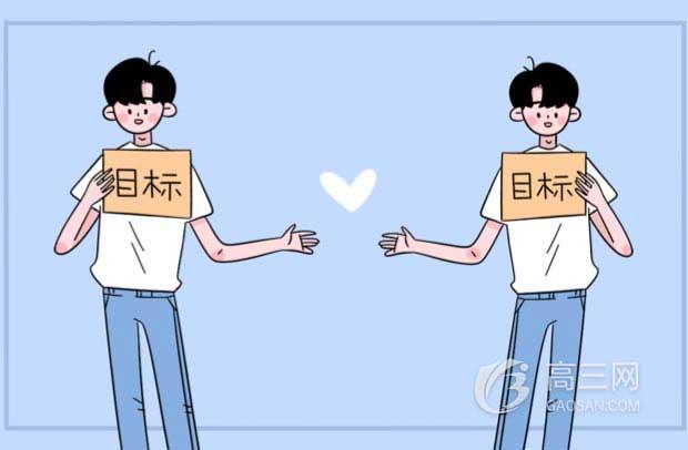 重庆通信士官学校分数